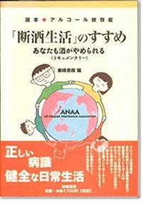 20030320